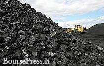 طرح جدید زغال سنگ طبس آماده عملیات اجرایی شد