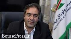 رئیس سازمان بورس برنامه افزایش سرمایه ها را اعلام کرد/ درخواست از شرکتها