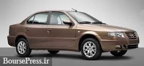فرصت چند روزه ایران خودرو برای جایگزینی حواله وانت آریسان با سمند