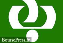 یک تبصره به استثنا شدن بانک رفاه تصویب شد / پذیرش در بورس یا فرابورس