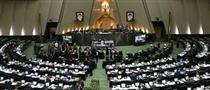 وزرای کشور و صنعت به مجلس احضار شدند
