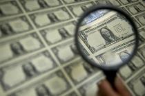 توصیه به سازمان بورس و بانک مرکزی برای انتشار اوراق ارزی