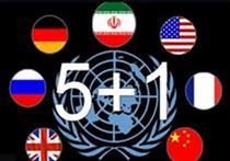 آخرین توافق آمریکا و اروپا با پیشنویس ۴ سند برای اصلاح برجام و هشدار به ایران