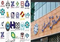 آماری از ارتباط مالی 19 بانک بورسی و دولتی با صندوق توسعه
