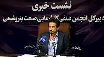 آخرین وضعیت نرخ خوراک پتروشیمی/ رویه علی الحساب همچنان پابرجاست
