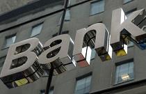 امکان تاسیس شعبه برای بانکهای ایرانی در سوییس فراهم شد
