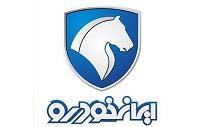 آمار اولیه ثبت نام کنندگان طرح جدید پیش فروش ایران خودرو و علت کندی نام نویسی
