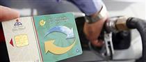 دولت برای افزایش قیمت بنزین و سهمیهبندی راه دوم را انتخاب کرد