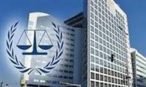 دادگاه لاهه بررسی شکایت دو میلیارد دلاری ایران از آمریکا را شروع کرد