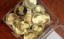 آمار بانک ملی از فروش ۴۳ هزار سکه در یک هفته اخیر