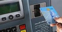 کارت سوخت با سهمیه ۶۰ لیتری بر می گردد/ صدور ۵ میلیون کارت مفقودی