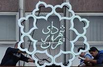 بازداشت ۳ کارمند شهرداری تهران تایید شد