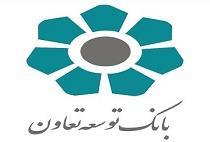 افزایش سرمایه بانک توسعه تعاون درلایحه برنامه ششم تصویب شد