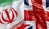 برنامه شرکتهای انگلیسی برای سرمایهگذاری در بازار۶۰۰ میلیارد دلاری ایران