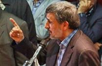 انتقاد احمدینژاد از روحانی و علت آغاز مذاکره هسته ای آمریکا