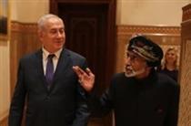 جزئیات سفر نتانیاهو به عمان و دو مسئله ای که مبهم ماند