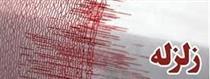 زلزله ۴.۴ ریشتری «راور» کرمان را لرزاند