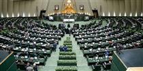 معاون وزیر امورخارجه و وزیران اطلاعات،اقتصاد و ارتباطات به مجلس میروند