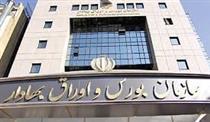 مواضع رسمی و جدید سازمان بورس درباره کنتورسازی اعلام شد