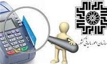بانکها ملزم به ارائه اطلاعات ماهانه تراکنشها به سازمان مالیاتی شدند