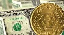 نرخ ارز،سکه و طلا امروز