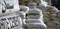 آمار صادرات شرکت های سیمانی با رتبه هفتم جهانی / چالش های صنعت