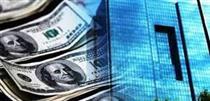 صرافی های غیربانکی مجاز به خرید منابع ارزی از بانک های عامل شدند