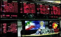 زمان حضور یک پتروشیمی در بورس تهران مشخص شد