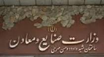 وزارت صنعت با درخواست ایران خودرو و سایپا موافقت کرد/ منتظر نظر روحانی