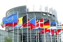 پارلمان اروپا درباره برنامه موشکی ایران بیانیه داد