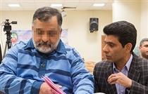 اتهامات سنگین و همراه با اختلاس مدیر شعب سابق بانک بورسی