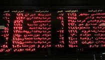 آمار ۱۵ ساله شرکت های درج شده در بورس تهران/ کمترین و بیشترین عرضه ها
