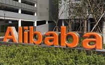 رکورد جدید ۲۵ میلیارد دلاری در فروش علی بابا