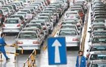برنامه صعود ۷ پله ای ایران در رنکینگ جهانی تولید خودرو