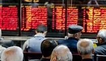 خروج موقت ۷ شرکت بورسی از تابلو + مهلت آخر دو حق تقدم مثبت و منفی