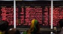 دلایل روند نزولی و صعودی قیمت سهام و شاخص بورس