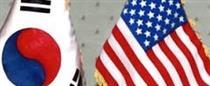 ادامه مذاکرات کره جنوبی با آمریکا برای تمدید معافیتها