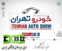 ۳۶ شرکت خودرو ساز معروف جهان در به تهران می آیند