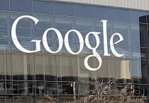 گوگل ۲.۷ میلیارد دلار جریمه شد