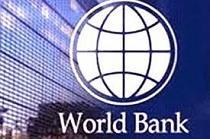 افزایش ۸۸۱ میلیون دلاری بدهی خارجی ایران در سال ۲۰۱۵
