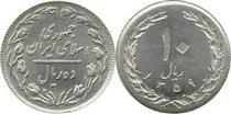 واحد پول ایران از
