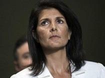 آمریکا خواستار بازرسی آژانس از مراکز نظامی ایران شد