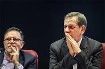 معاون اول رئیسجمهور امروز با مدیران بانک مرکزی جلسه ویژه دارد