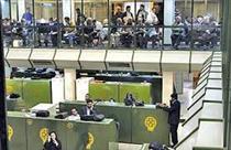 سهام ۱۰ شرکت بورسی بعد از اتمام معاملات داد و ستد شد