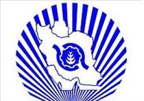 بانک تجارت با زیان ۱۳۹۵ ریالی هرسهم به مجمع امروز می رود + علت