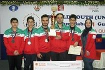 تیم ۵ نفره ایران در المپیاد شطرنج زیر ۱۶ سال جهان سوم شد