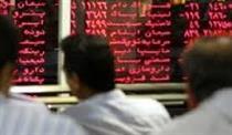 خروج دو شرکت بورسی دارای صف فروش و دوری موقت از آینده نامعلوم