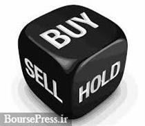 آپشن خرید و فروش یکی از بزرگترین هلدینگ های بورس آغاز می شود
