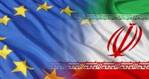 تصمیم مهم اتحادیه اروپا در برابر تحریم های آمریکا علیه ایران