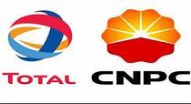 فعالیت شرکت چینی هم در پارس جنوبی تعلیق شد/ واکنش زنگنه